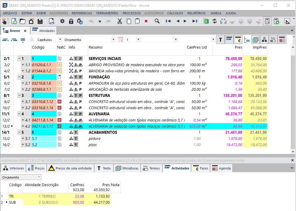 Interface do Software de Engenharia Presto